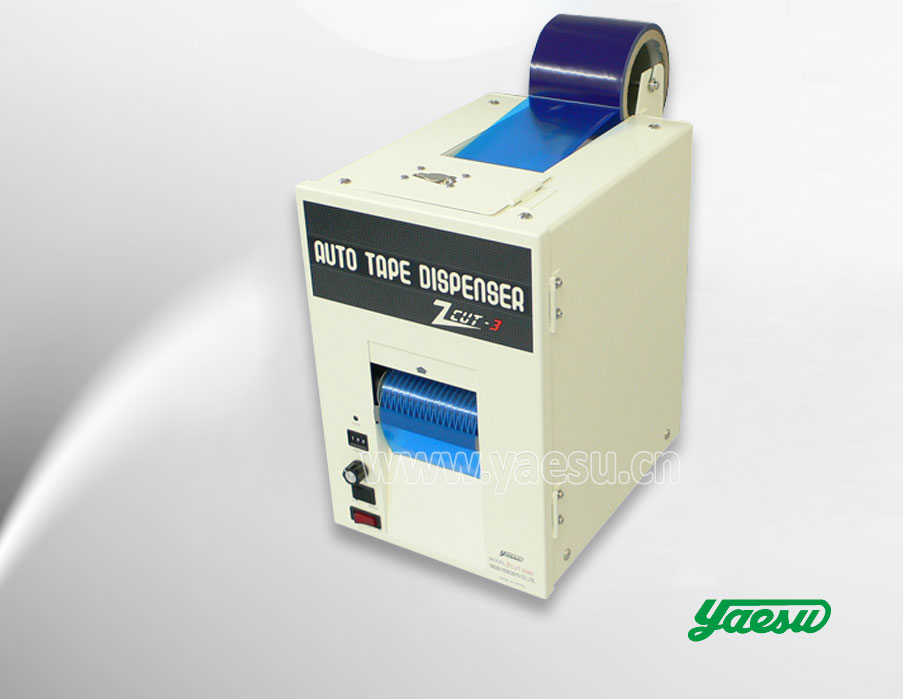 YAESU保护膜切割机ZCUT-3080