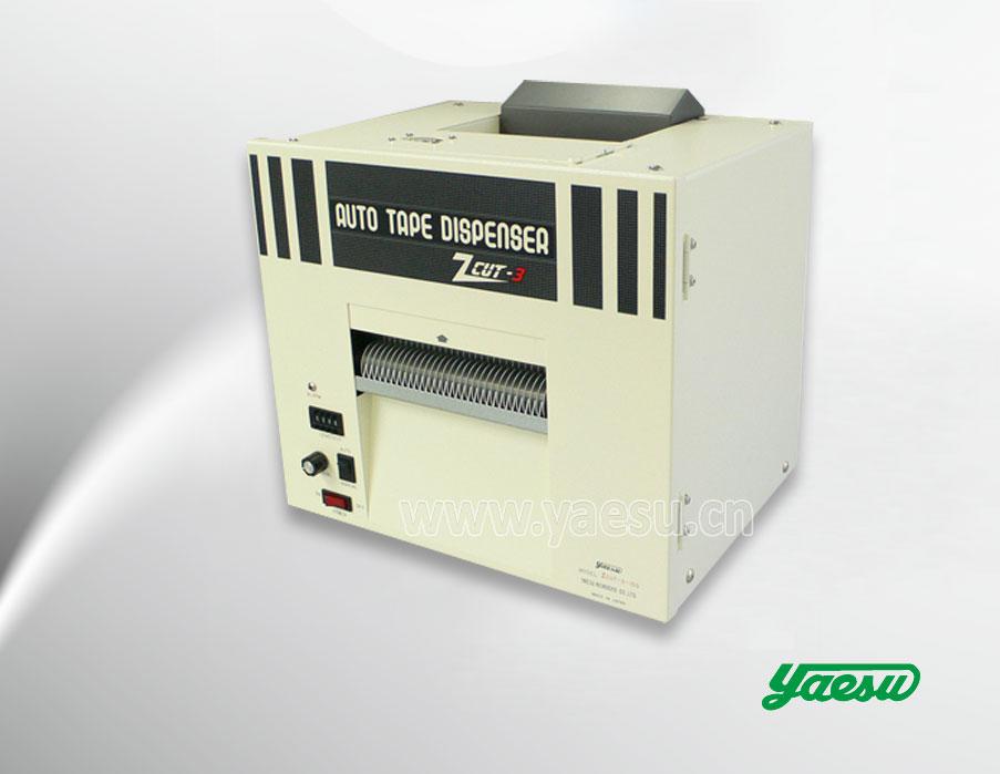 YAESU胶带切割机ZCUT-3150