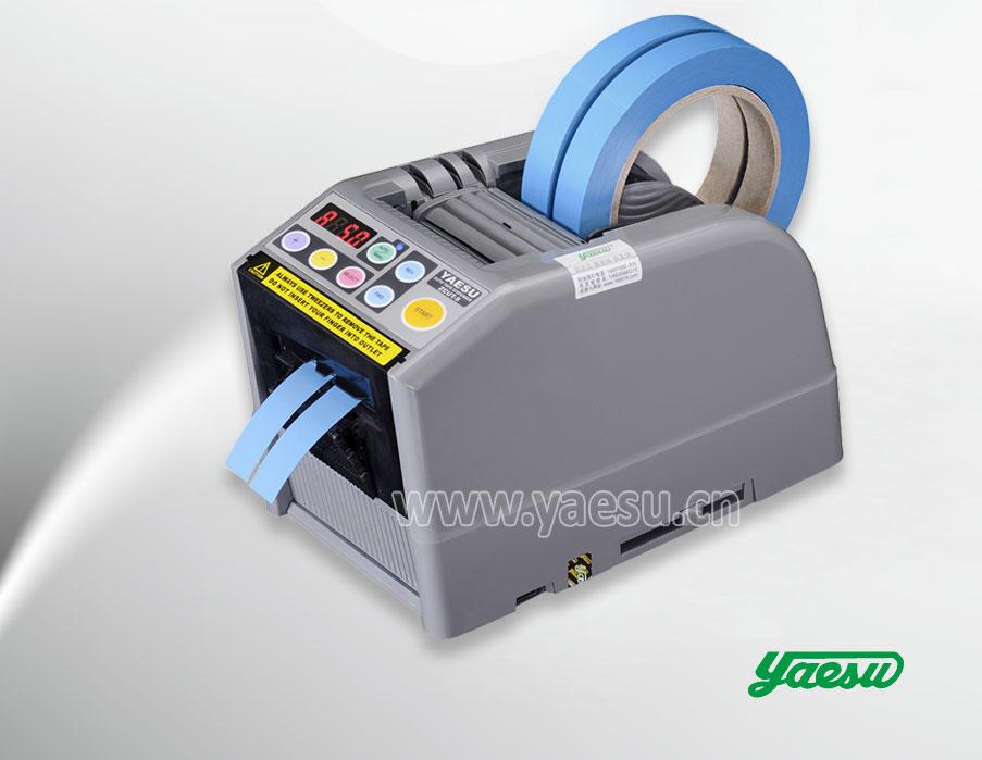 YAESU胶带切割机ZCUT-9