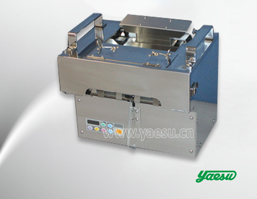 YAESU胶带切割机FD-160