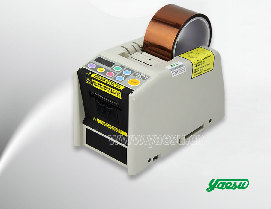 YAESU胶带切割机ZCUT-7